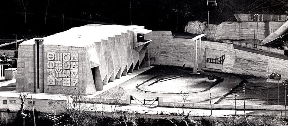 Arquitectura moderna en asturias vaquero palacios - Arquitectos en gijon ...