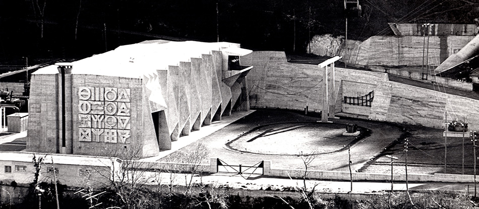 Lastra Arquitectos Gijon Asturias CENTRAL DE PROAZA VAQUERO PALACIOS